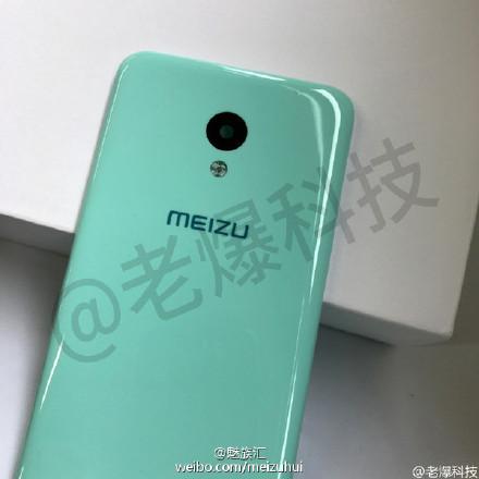 meizu-m5-pink