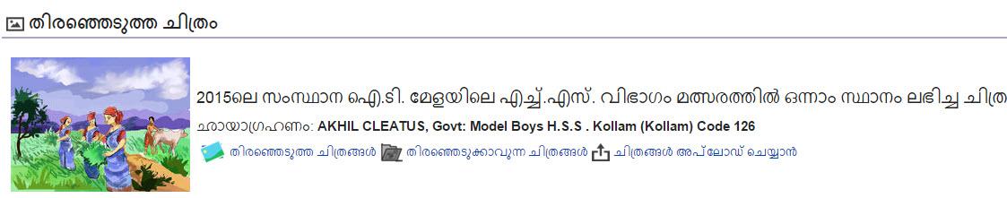 School Wiki