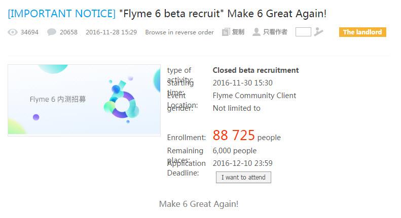 flyme-6