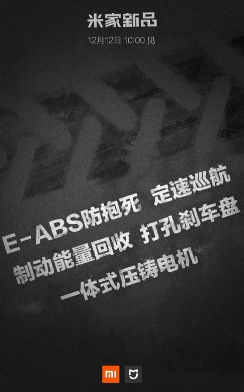 Xiaomi Mi electric car